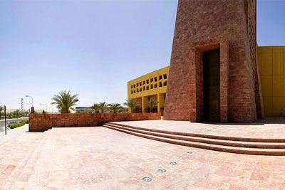 the engineering building on the Qatar campus